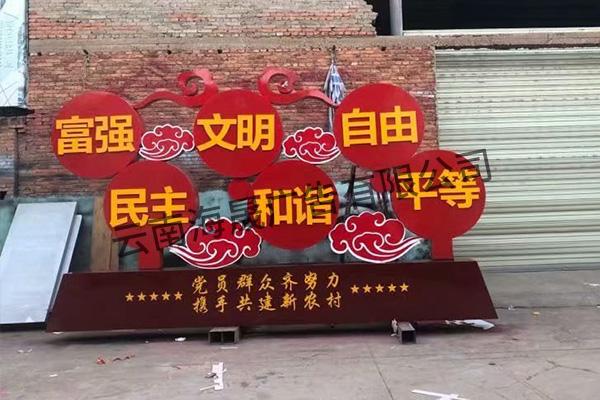 云南党建标识制作