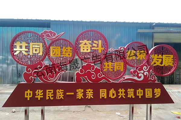 云南党建标识