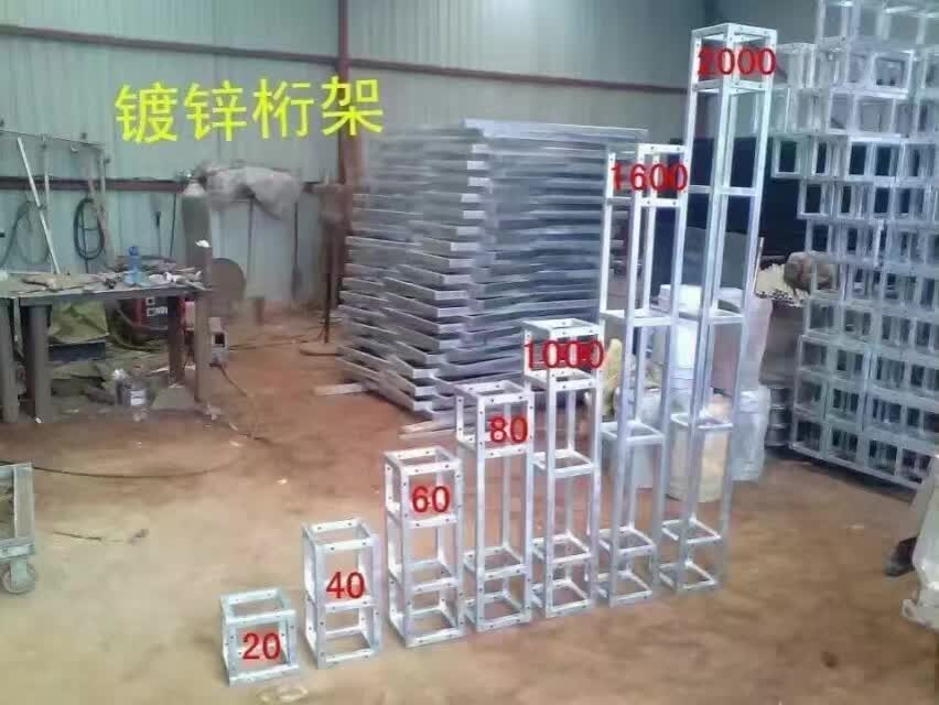 昆明铝制桁架