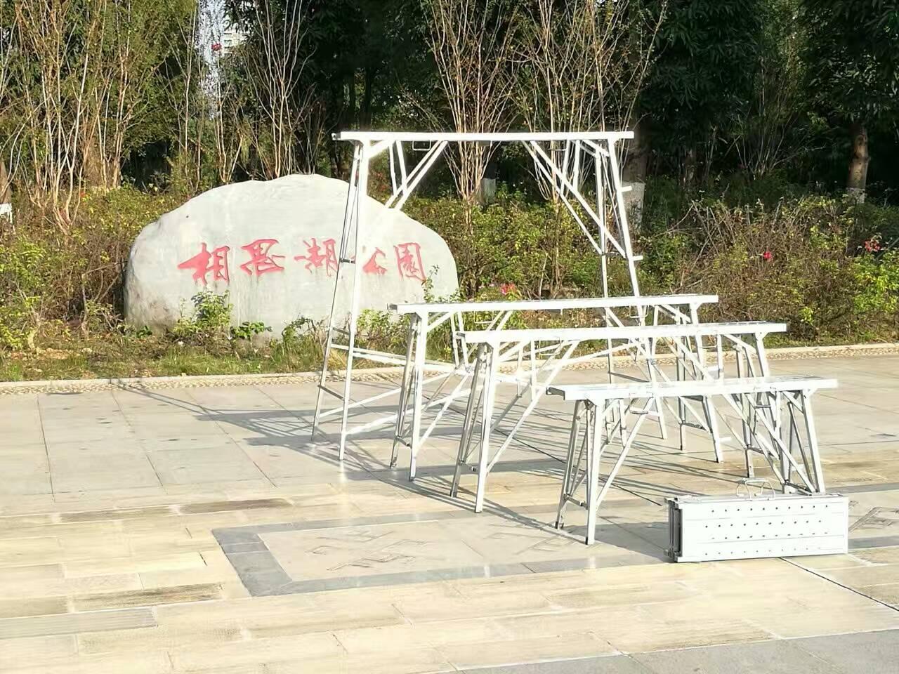 可收缩折叠马凳