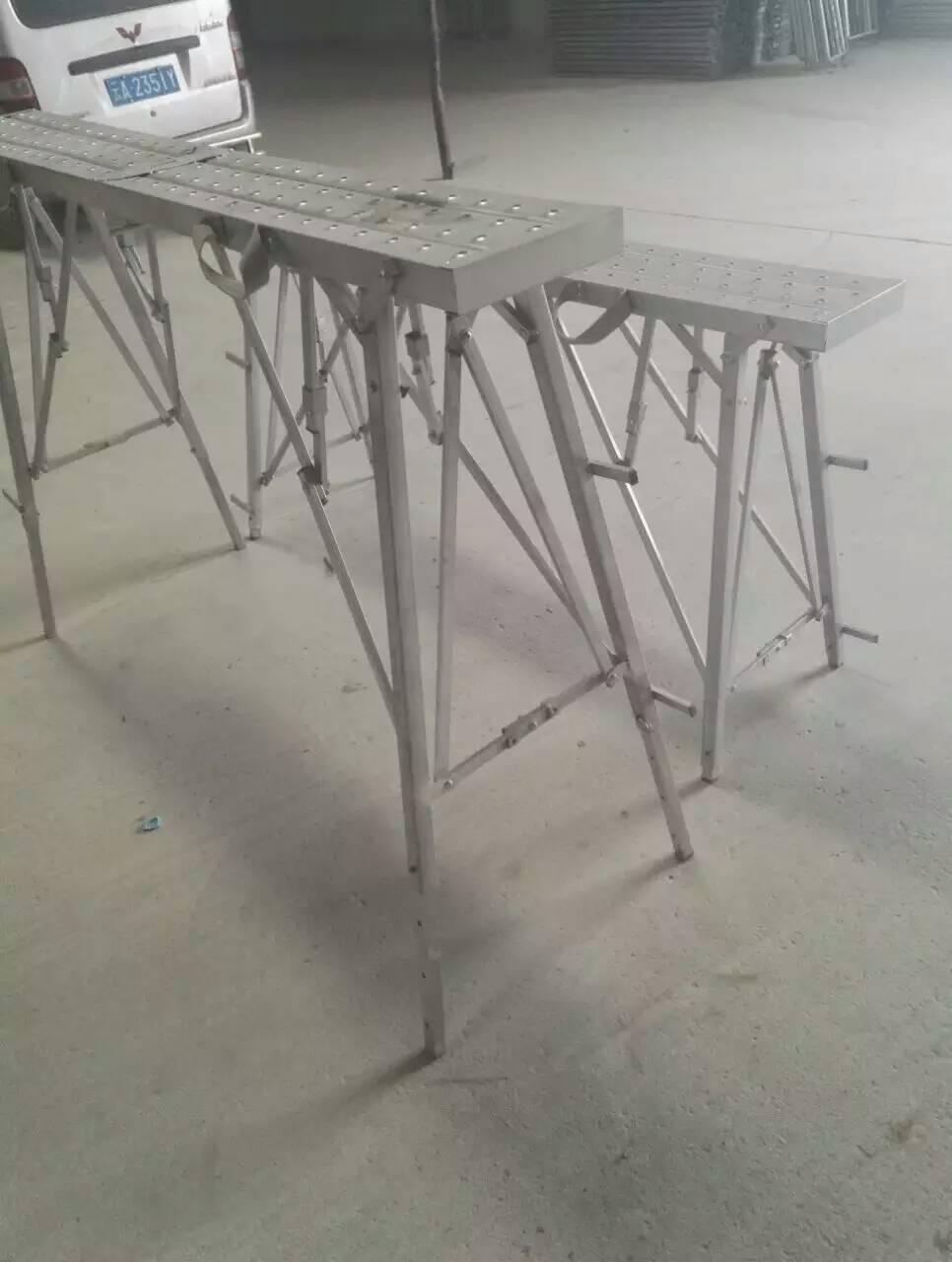 全镀锌收缩折叠马凳