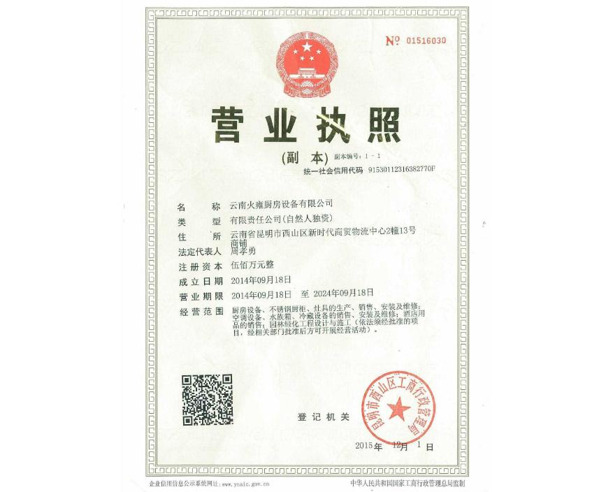 云南学校亚博yabo外围app
