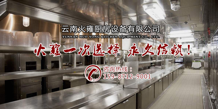 集绿色环保于一身的不锈钢厨房设备现在可不多了