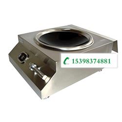 磁控臺式小炒爐