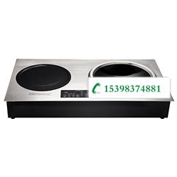 嵌入豪华型电磁炉+小炒炉-不锈钢面板 3.5KW
