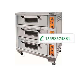 三層三盤烤箱