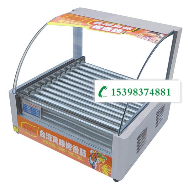 云南厨具批发-烤肠机2