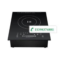 中文数码滑键电磁平炉 3.5KW
