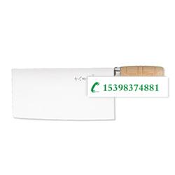 MOV-P1锻打厨片刀