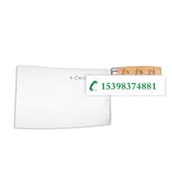 昆明不銹鋼廚具價格-S216-1十八子廚刀