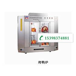 云南不锈钢厨具-烤鸭炉3