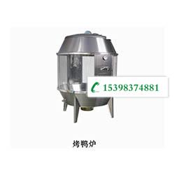 云南不銹鋼廚具-烤鴨爐2
