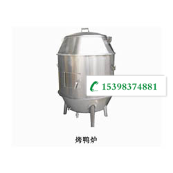云南廚具廠
