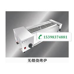 云南不銹鋼廚房設備廠-無煙燒烤爐