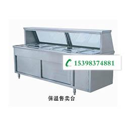 昆明不锈钢厨具价格-保温售卖台1