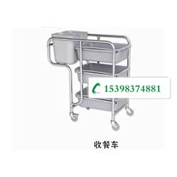 云南廚具批發-收餐車