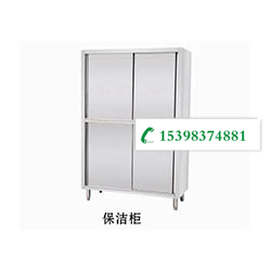 云南厨具批发-保洁柜