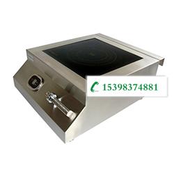 磁控臺式平頭爐