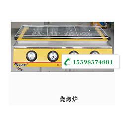 云南不锈钢厨房设备厂-烧烤炉