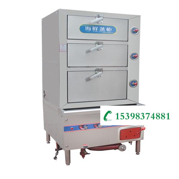 昆明廚具-海鮮蒸柜01