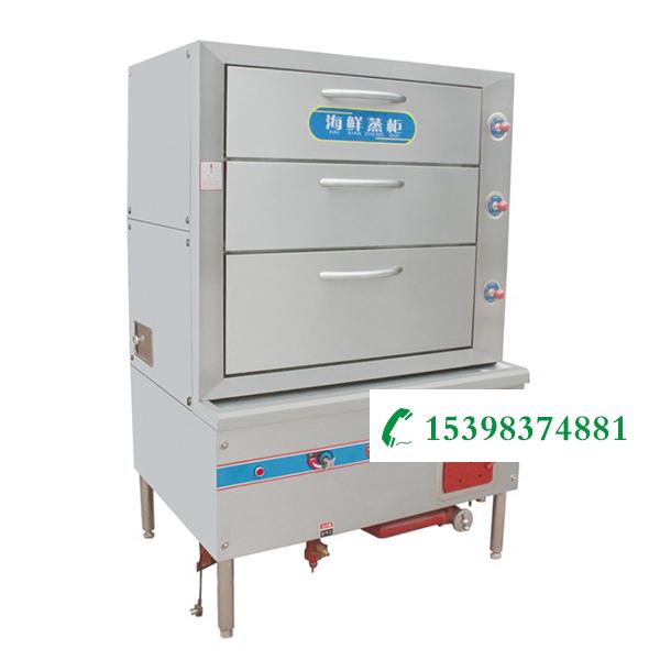 昆明廚房設備-海鮮蒸柜