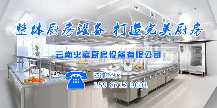 厨具市场是一个可以让顾客看了满意再做挑选的市场