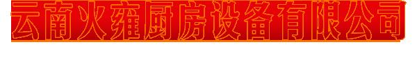 澳门皇冠在线_澳门皇冠赌场bgm_澳门皇冠赌场官方网站