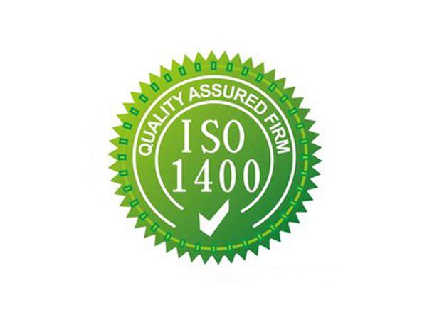 昆明ISO14001认证