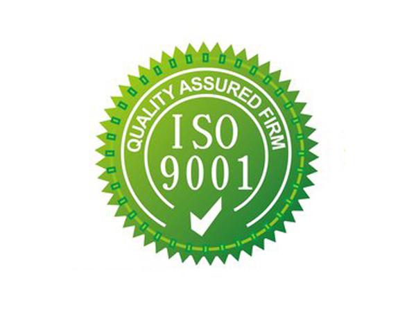谈谈iso9001质量管理体系认证的作用