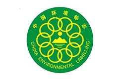 ISO14001环境管理体系认证说到企业要实施ISO14001标准