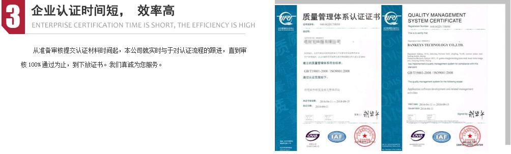 云南iso9001质量管理体系认证