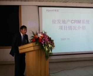 祝贺云南俊发集团有限公司ISO9001/ISO14001认证通过