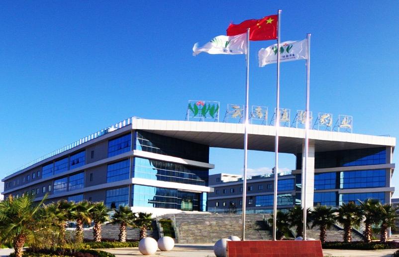 祝贺云南植物药业有限公司ISO14001顺利通过