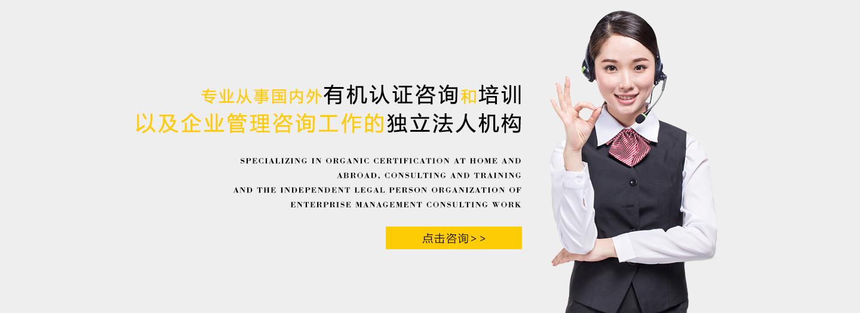 昆明OHSMS18001认证咨询