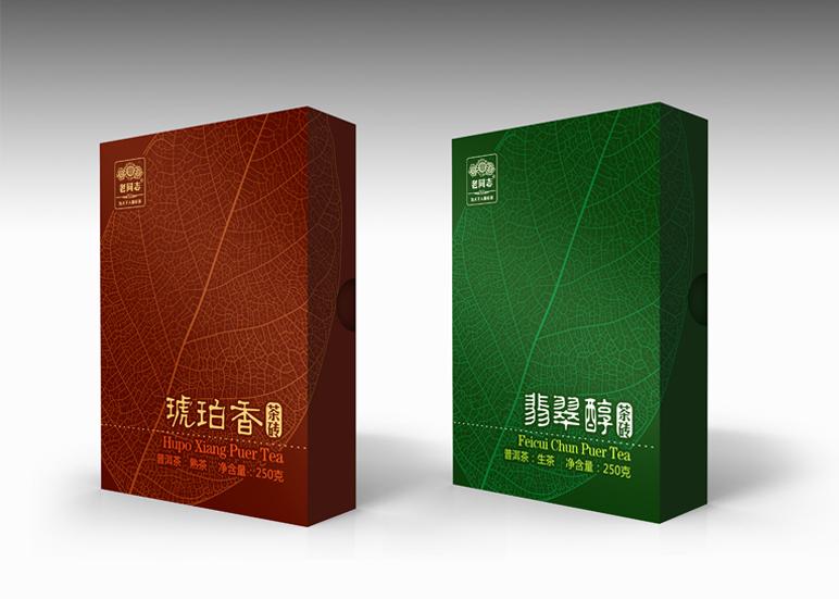 昆明茶叶包装印刷