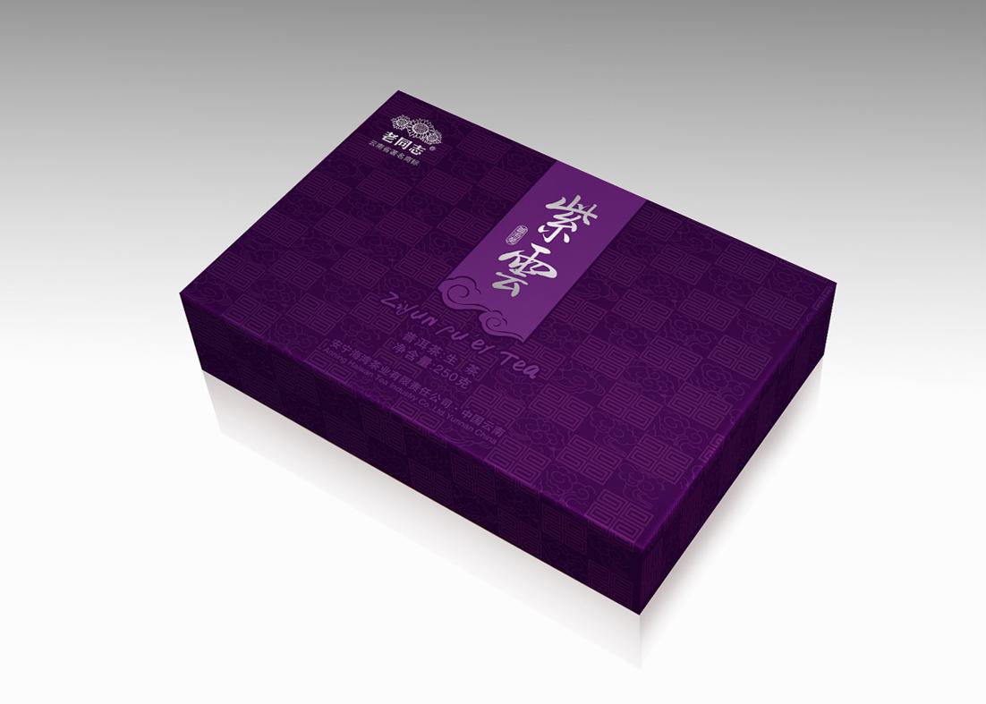 紫云茶叶包装印刷
