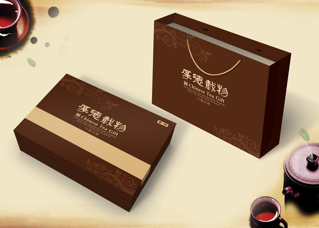 茶叶包装制作