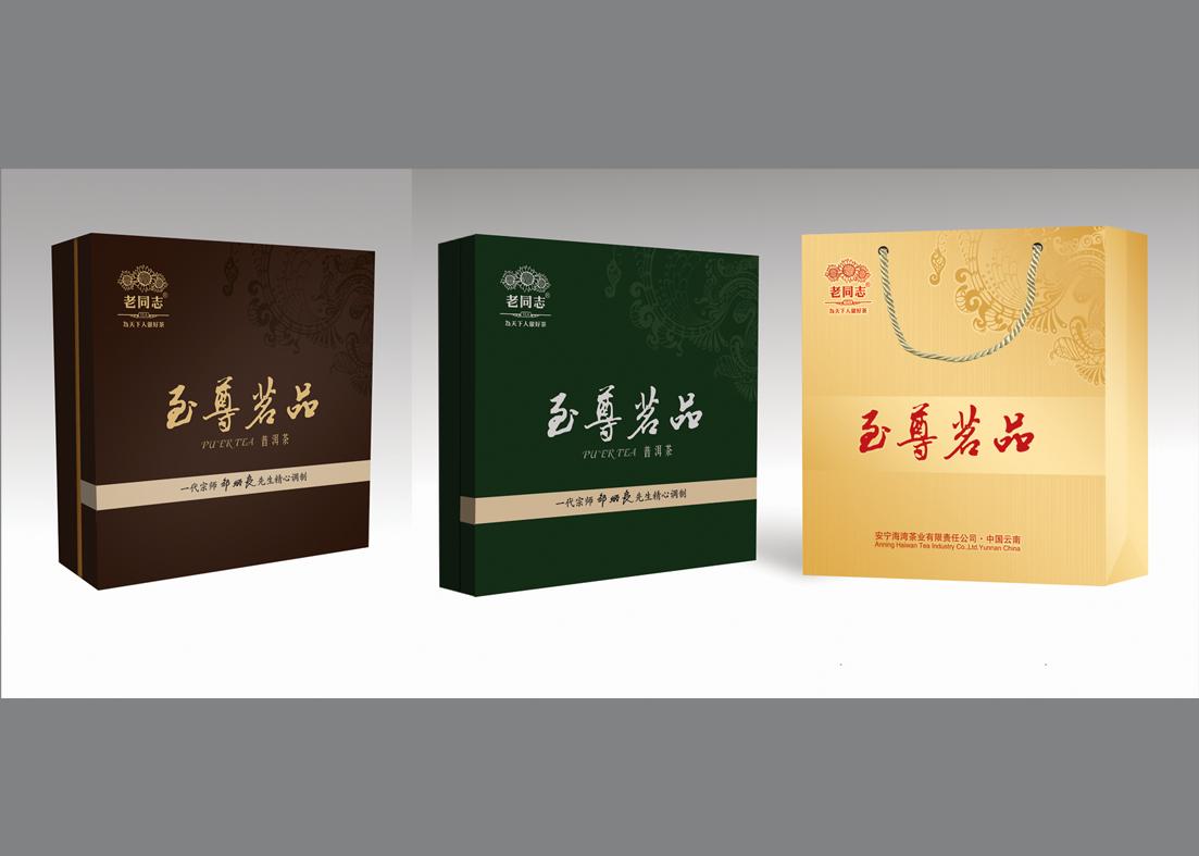 普洱茶叶包装盒制作