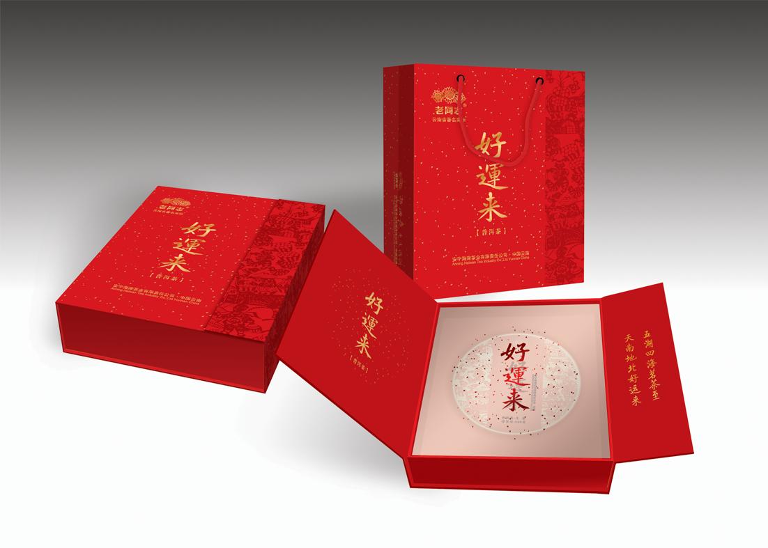 昆明茶叶礼盒包装设计