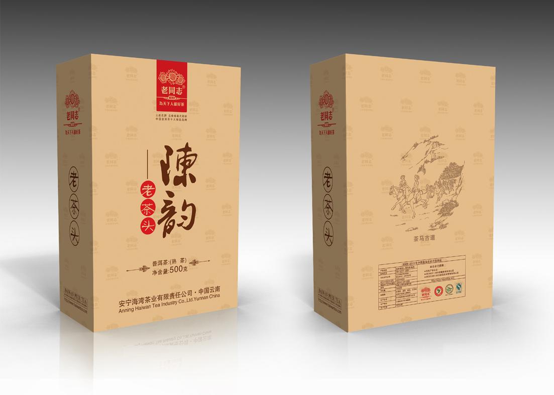 茶叶包装印刷