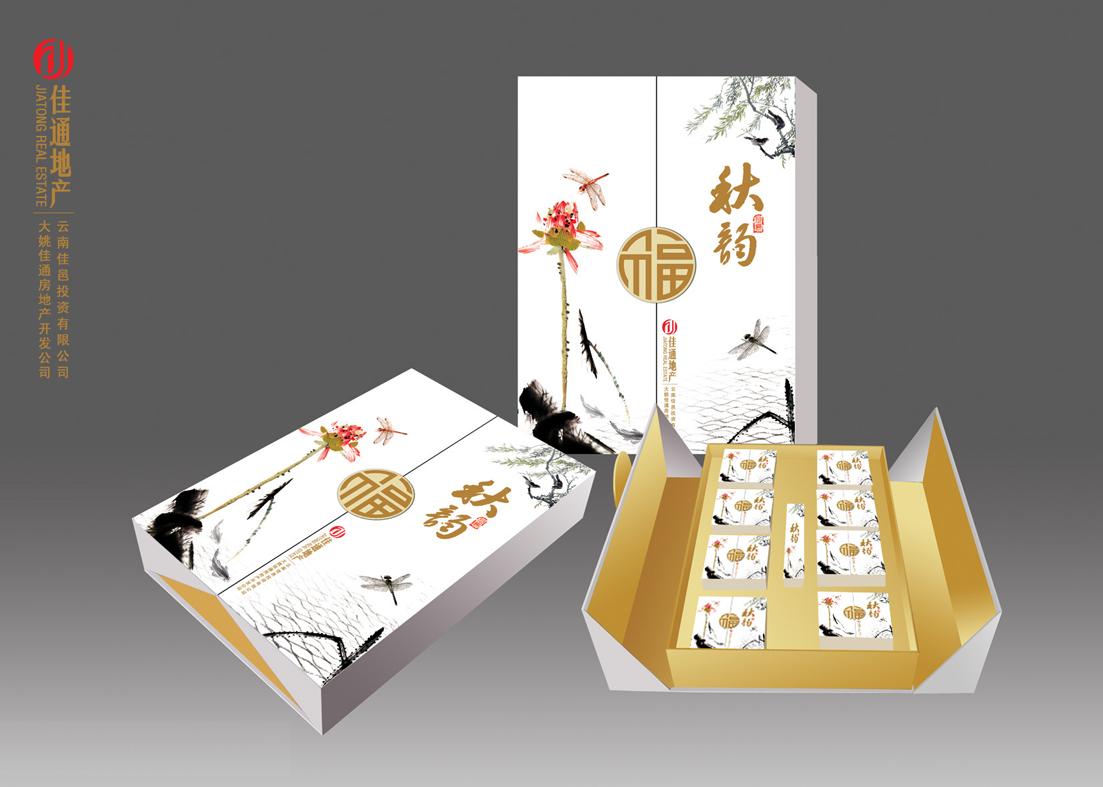 秋韵礼盒包装