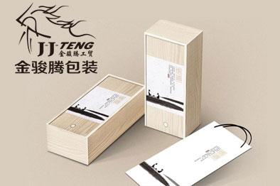 昆明包装设计公司
