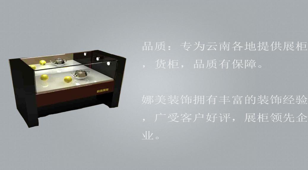 云南澳门正规赌博十大网站企业