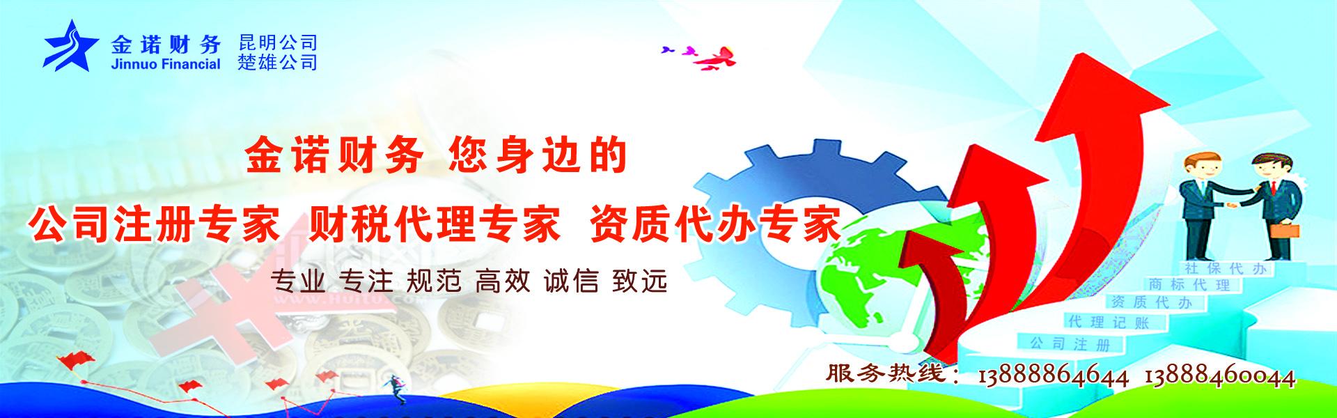 在云南申报环保税应该有哪些步骤