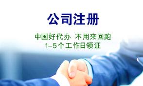 关于售电公司的市场准入、实行注册认定公示