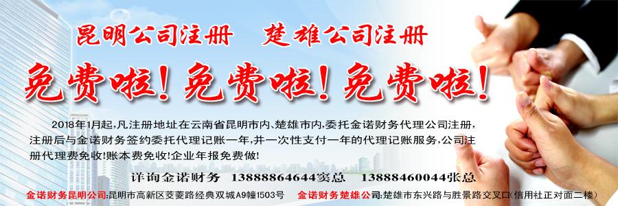 南华代理记账报税图片