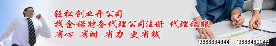 云南工商注册图