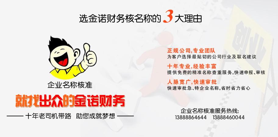 公司设立验资有哪些程序呢?云南代理记账机构为你简述