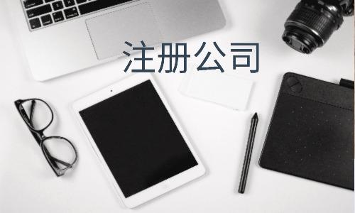 云南澳门正规网上真人博彩代办