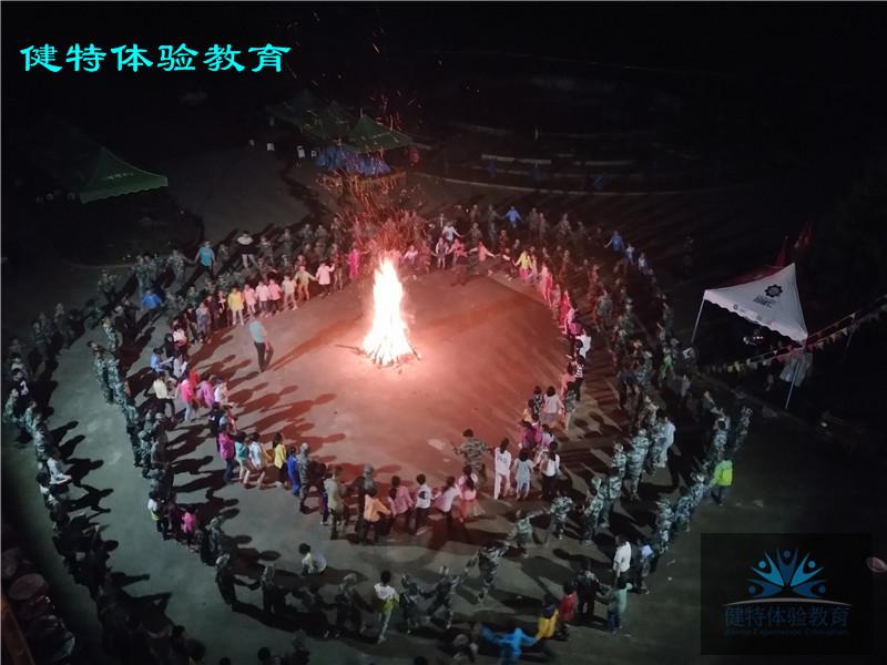 篝火联欢晚会